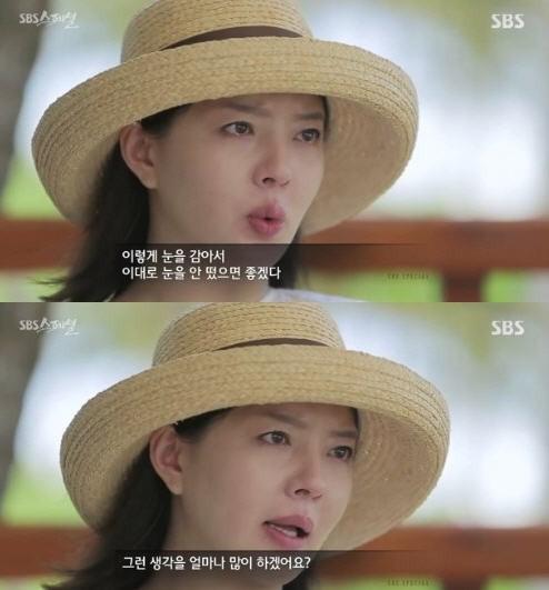 도도맘 김미나 / SBS 방송 캡처