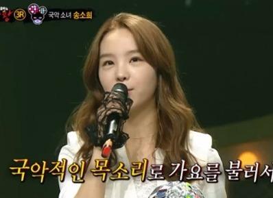 복면가왕 송소희 / MBC 방송 캡처