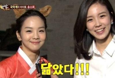 '복면가왕' 송소희 '복면가왕' 송소희 / 사진 = SBS 제공
