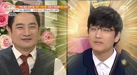 도도맘 김미나 강용석 /JTBC