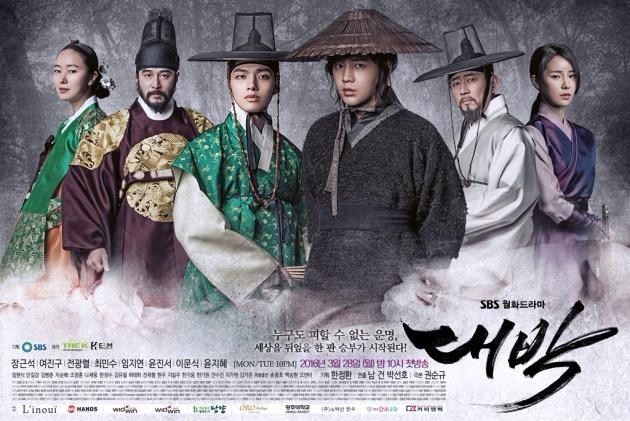 월화드라마 시청률 '대박' 13.0%, '동네변호사 조들호' 10.1%