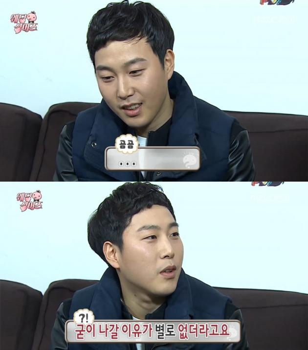 장범준 /MBC '무한도전'