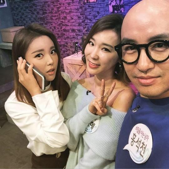 풍문쇼 이지혜 / 사진 = 홍석천 인스타그램