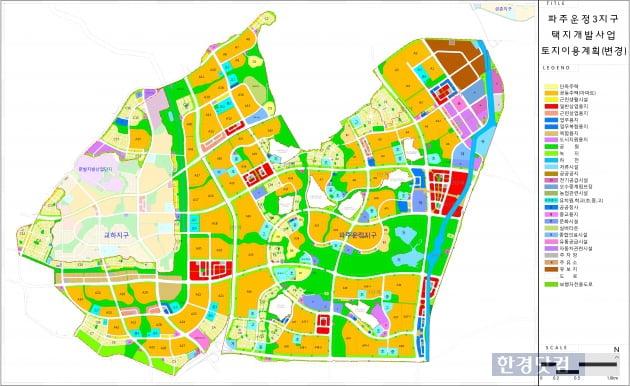 운정신도시 토지이용계획. LH제공