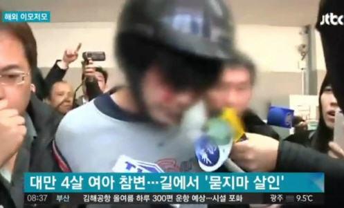 사진=JTBC 방송화면 캡처