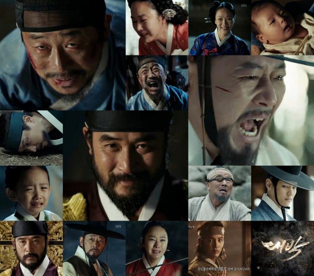 '대박' 시청률 1위, 차인표 전광렬 이문식 /SBS