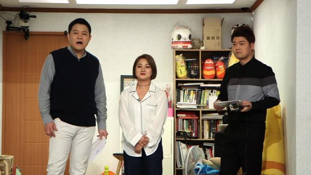 박나래 카마수트라 /헌집새집