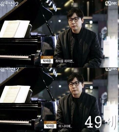 사진=Mnet '음악의 신2' 방송 캡처