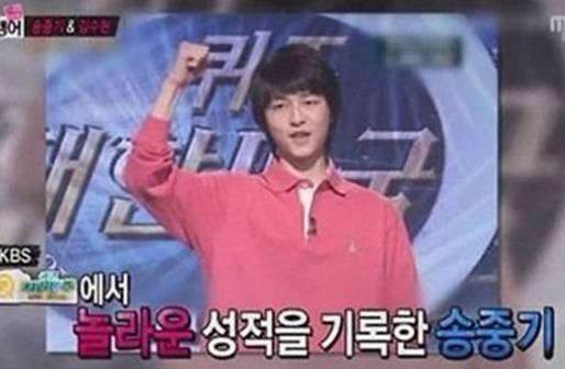 송중기 9시뉴스 송중기 9시뉴스 / 사진 = MBC 방송 캡처