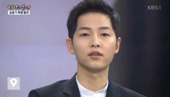 송중기 9시 뉴스 /'뉴스9' 캡쳐