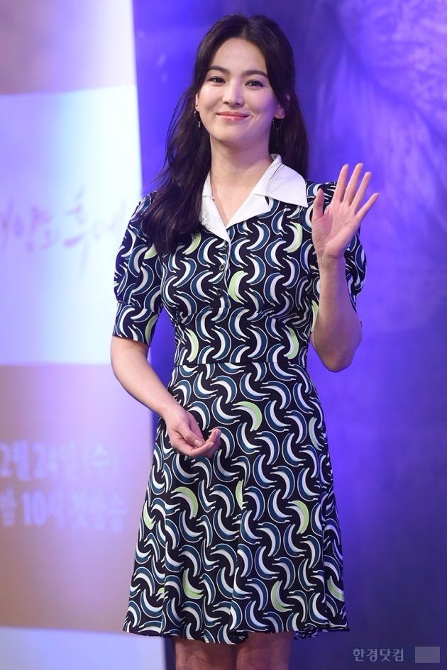 '태양의 후예 기자간담회' 송혜교 '태양의 후예 기자간담회' 송혜교 / 사진 = 한경DB