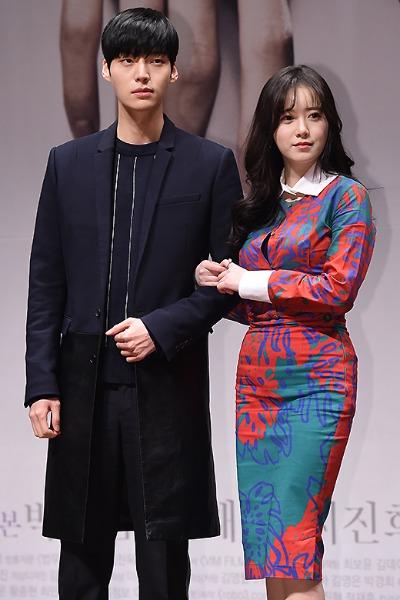 안재현 구혜선 열애  /한경DB