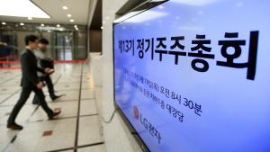 3월 주총시즌 본격'스타트'…金에 몰린 '슈퍼 주총데이' 여전
