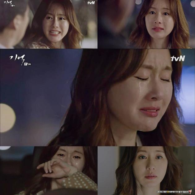 '기억' 김지수 /tvN