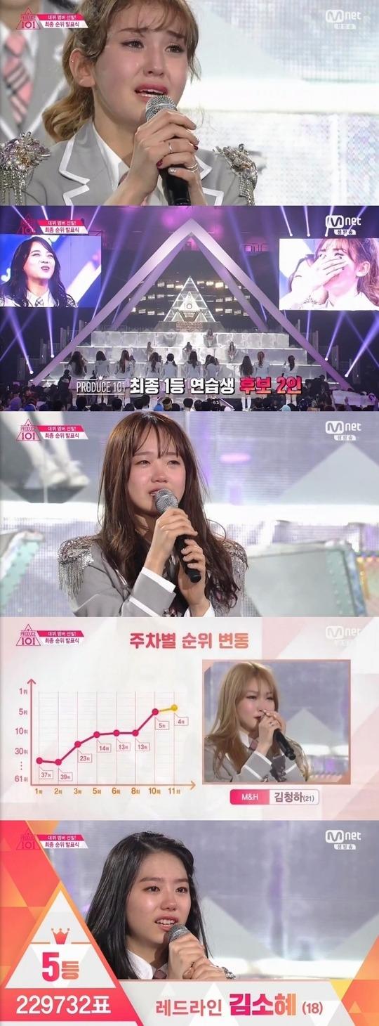 '프로듀스101' 마지막회 /사진=Mnet '프로듀스101' 방송화면