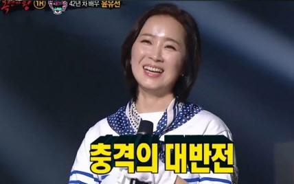 복면가왕 사춘기 소녀 윤유선