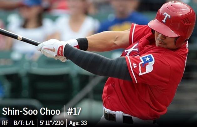 추신수. MLB닷컴 홈페이지 캡처