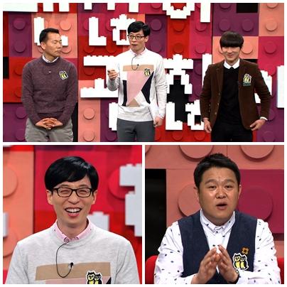 '동상이몽' 시청률 1위