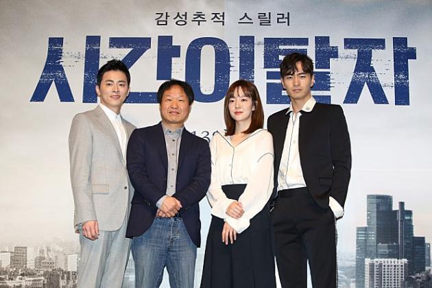 영화 <시간이탈자> 제작보고회 현장