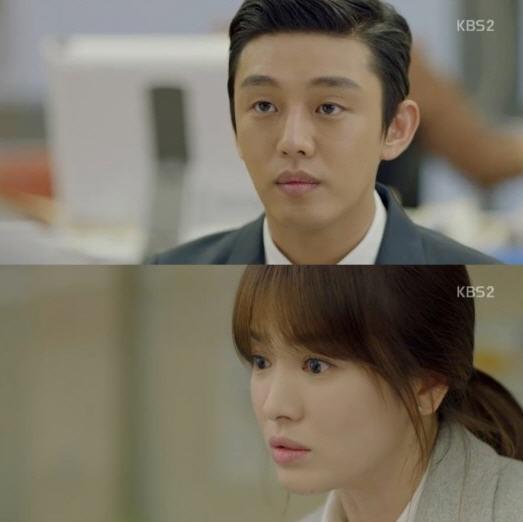 유아인 송혜교 / 사진=KBS2 '태양의 후예' 방송화면 캡처