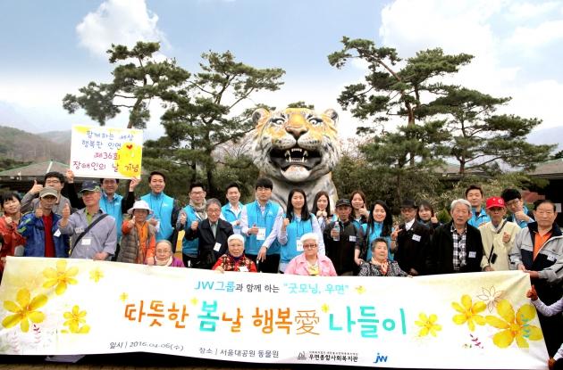 'JW중외 한마음봉사단'이 서초동 본사 인근에 거주하고 있는 지체장애인들과 함께 서울대공원 동물원에서 따스한 봄 햇살을 만끽하고 있다.