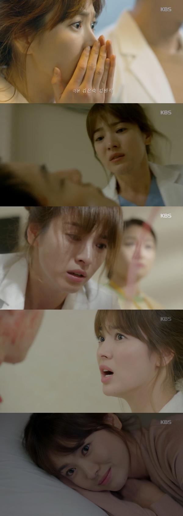'태양의 후예' 송혜교 / 사진 = KBS 방송 캡처