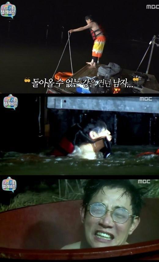 '마리텔' 이경규 입수/ 사진 = MBC '마리텔' 방송화면