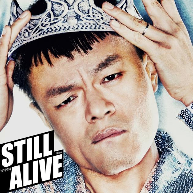 박진영 디지털싱글 'Still Alive'