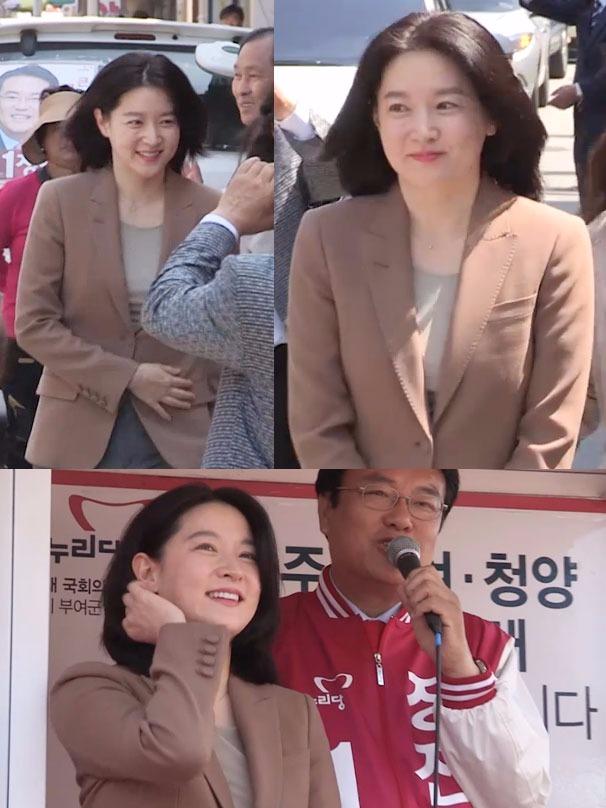 이영애 정진석 / 사진 = 포커스뉴스 영상 캡처