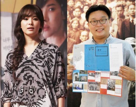 송혜교 전범기업 미쓰비시 광고 거절 /사진 한경DB, 서경덕 교수