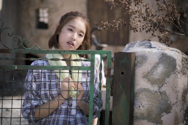 '태양의 후예' 박환희