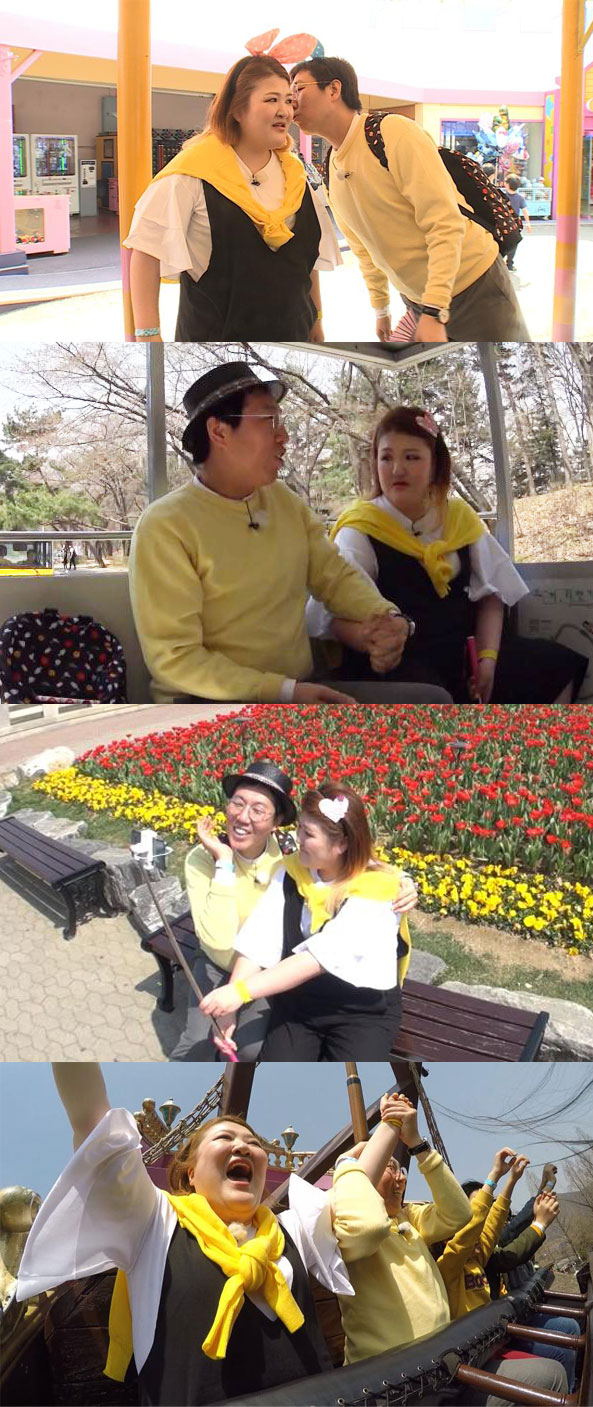 이국주 김영철 / 사진 = MBC 제공