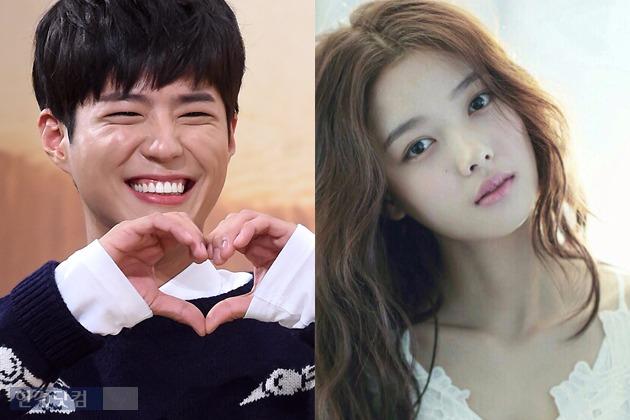 김유정, '구르미 그린 달빛' 출연 확정…박보검과 호흡 /사진=한경DB, 싸이더스