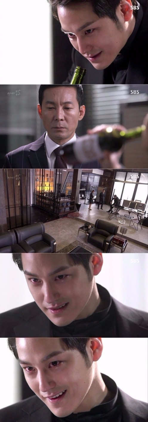 미세스캅2 김범 / 사진 = SBS 미세스캅2 방송화면