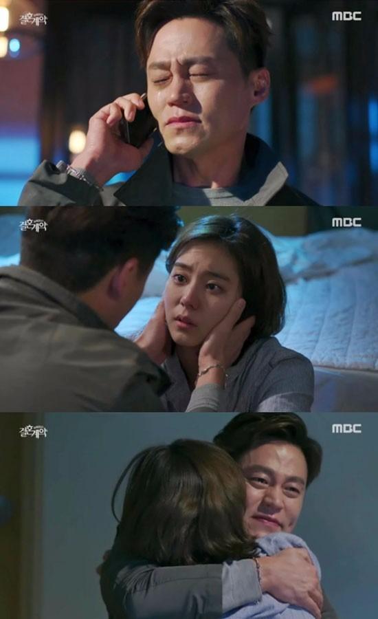 MBC '결혼계약' 이서진 유이 / 사진 = MBC 드라마 '결혼계약' 방송화면
