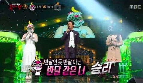 복면가왕 반달 / 사진 = MBC 방송 캡처