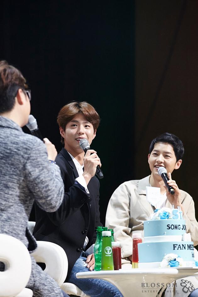 송중기 팬미팅 /블러썸