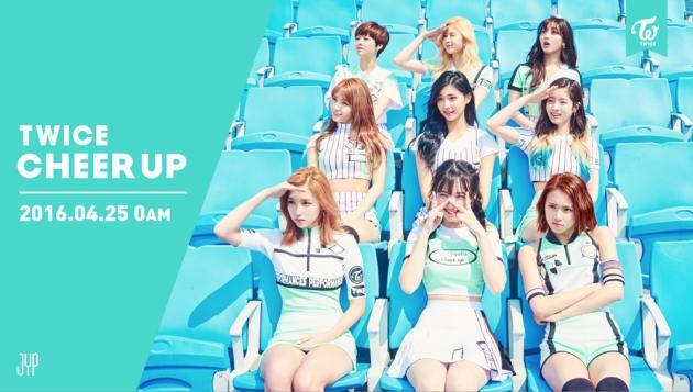 트와이스 CHEER UP / JYP 제공