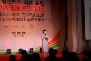 """넥스트아이 """"머신비전·화장품 사업 통해 중국시장 공략"""""""