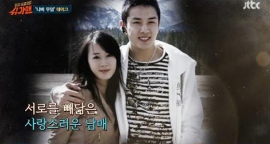 '슈가맨' 테이크 이승현, 죠앤과 찍은 사진
