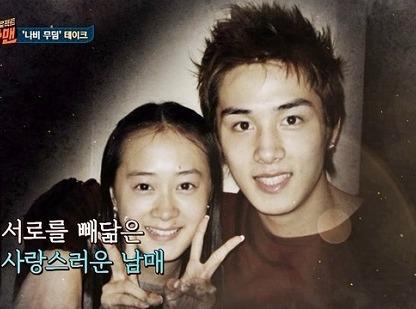 죠앤 이승현 / 사진 = JTBC 방송 캡처
