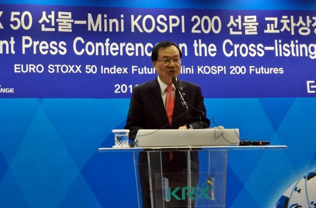 최경수 한국거래소(KRX) 이사장.
