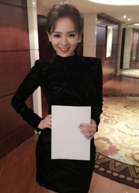사진=치웨이 웨이보
