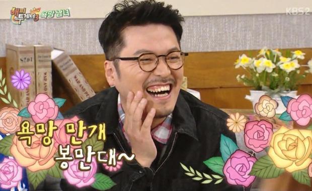 사진제공 =| KBS 2TV '해피투게더3'