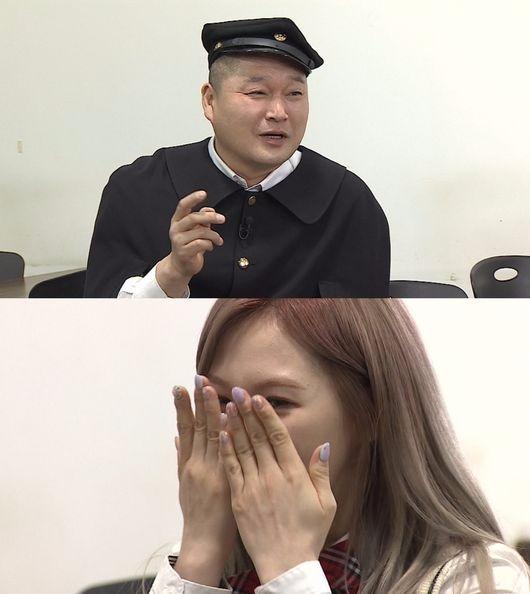 JTBC '아는형님' 강호동, 레드베벨벳 웬디 / 사진 =JTBC '아는형님' 방송화면