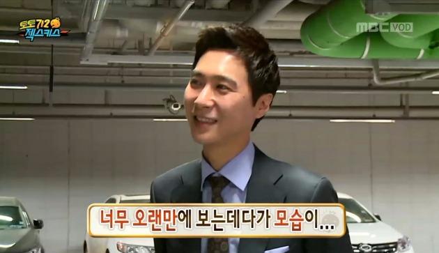 '무한도전' 젝스키스 고지용 출연