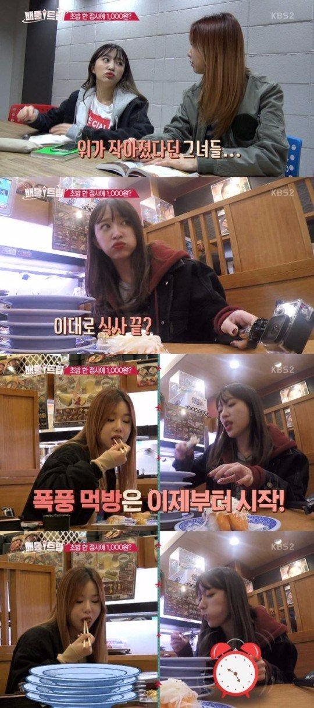 KBS2 '배틀트립' 하니·솔지/사진=KBS2 '배틀트립' 방송화면 캡처