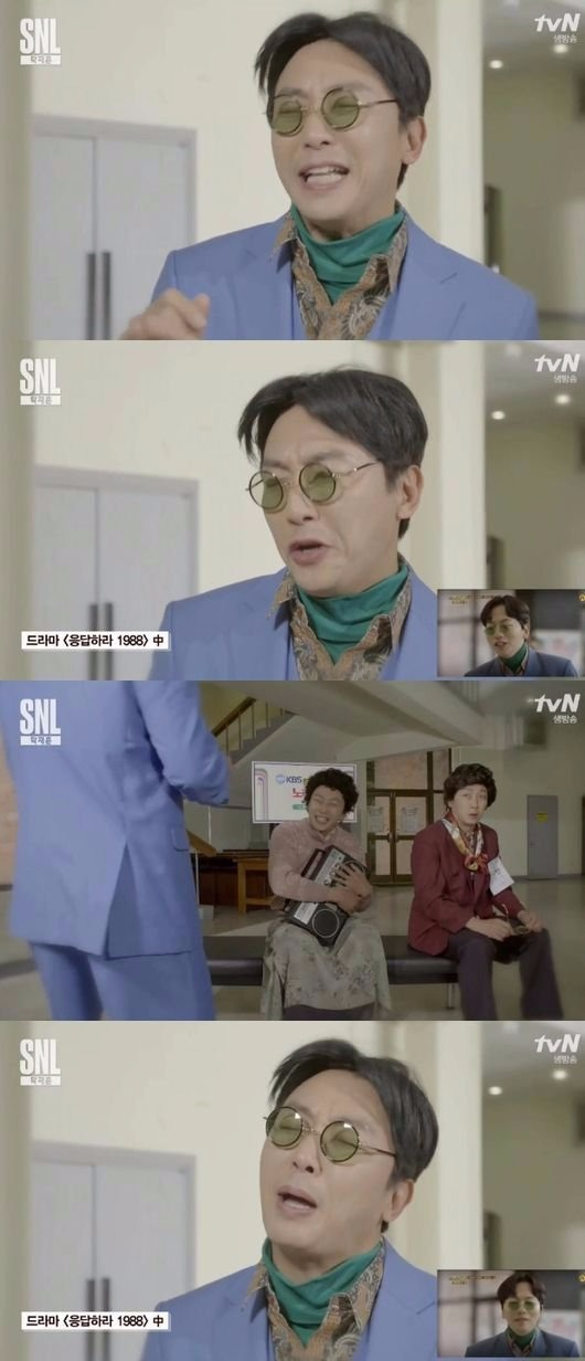 tvN 'SNL 코리아7' 탁재훈, '응답하라 1988' 패러디/사진= tvN 'SNL 코리아7' 방송화면