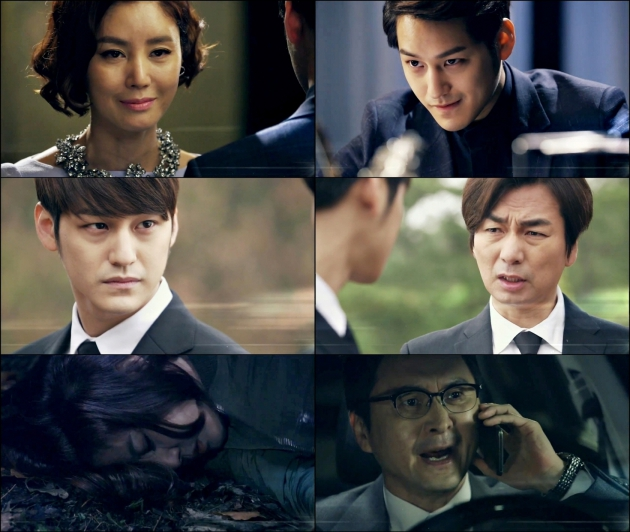 '미세스캅2' 김범 김성령