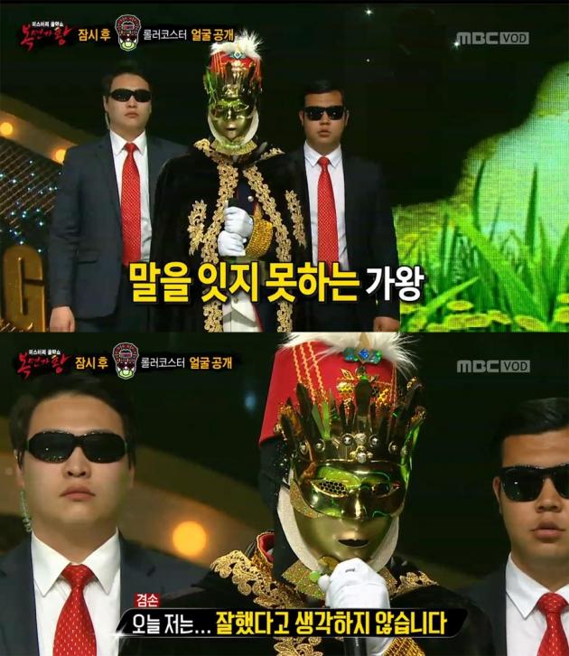 '복면가왕' 음악대장 '일상으로의 초대' /MBC